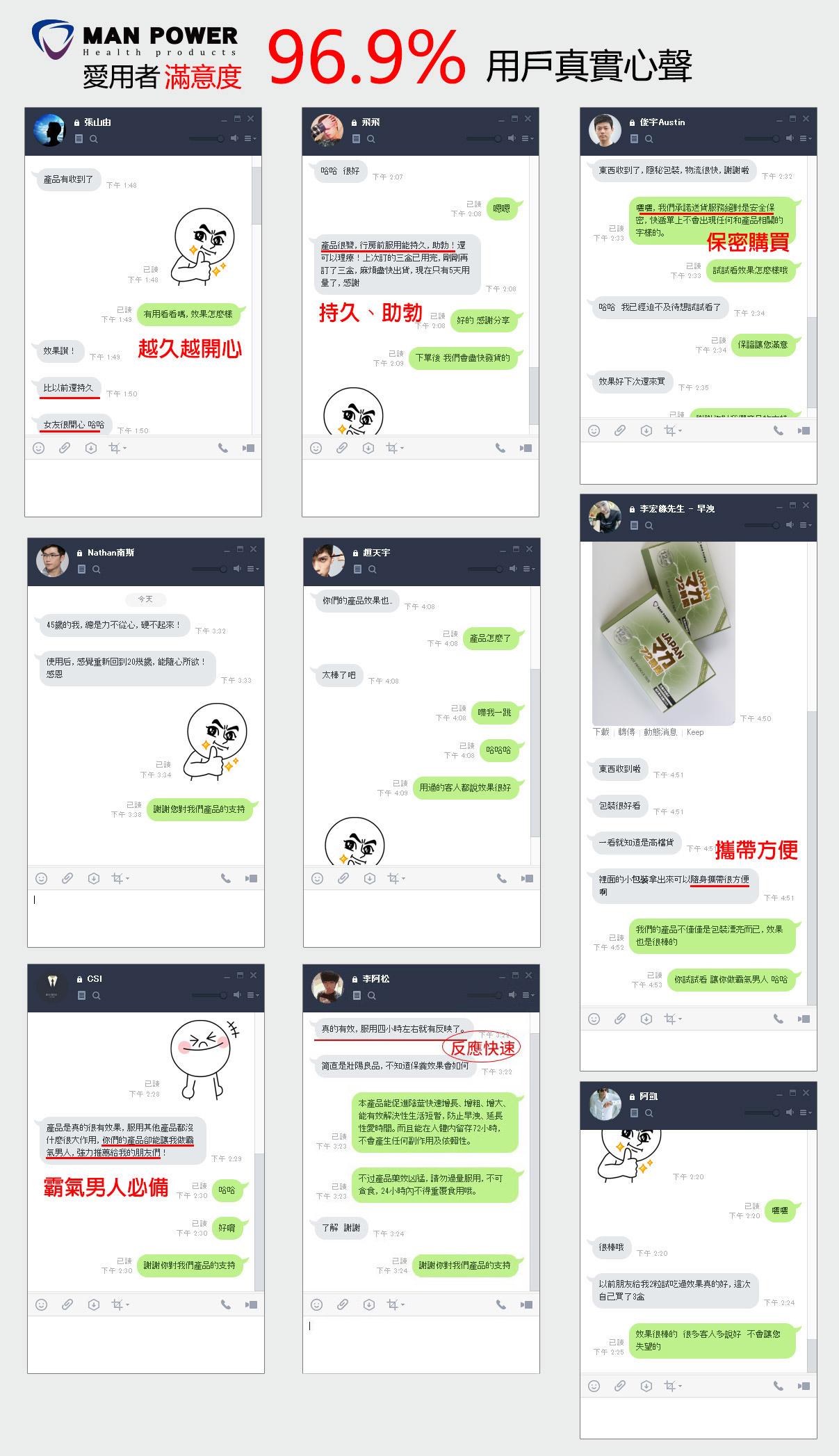 日本瑪卡用戶使用心得評價